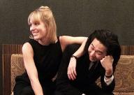 Diana und Andrew